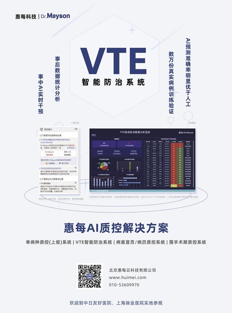 http://www.huimei.com//real/img/_@@_15724030770518677.jpg