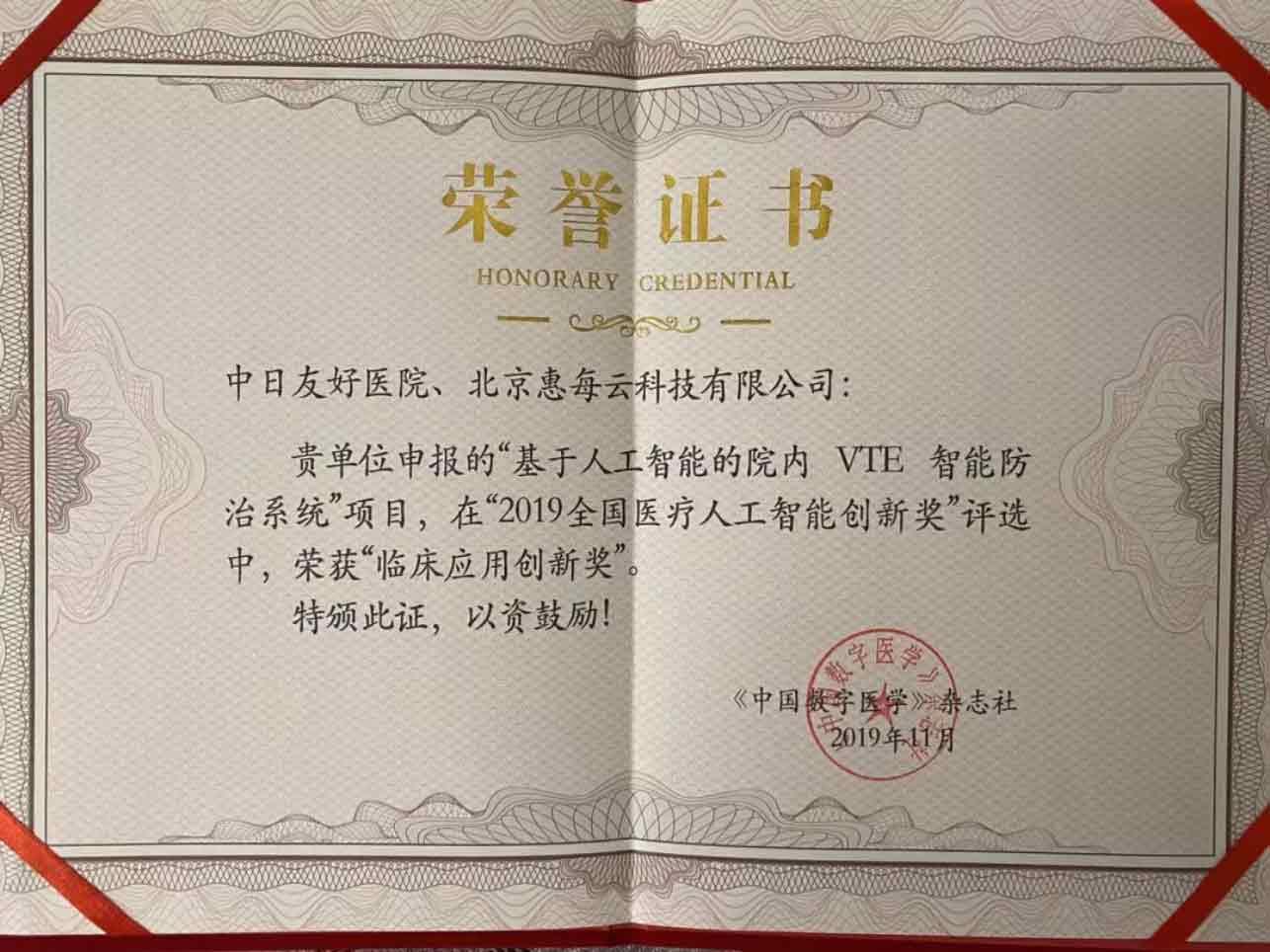 http://www.huimei.com/real/img/_@@_15764665455506200.jpg