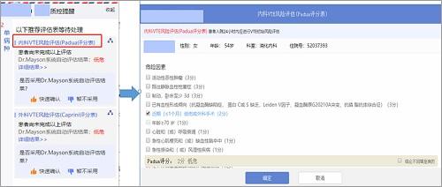 http://www.huimei.com/real/img/_@@_15876319432989036.jpg