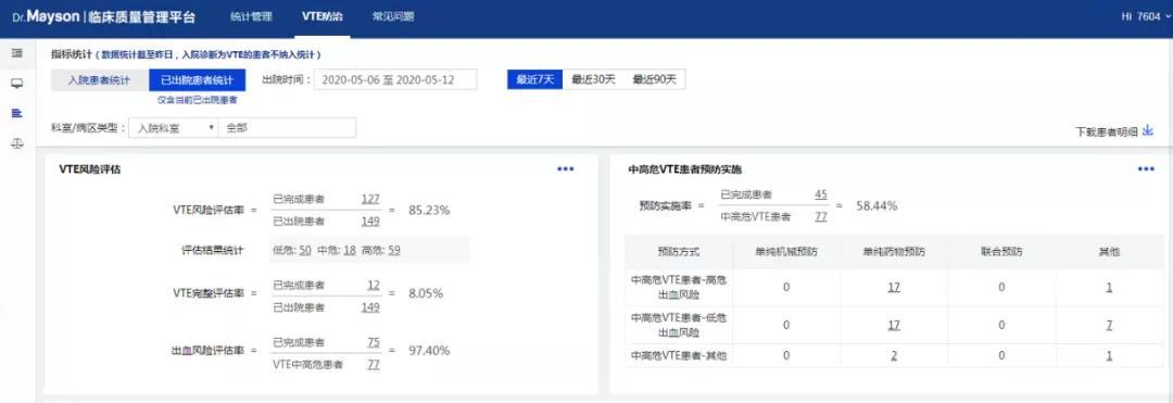 http://www.huimei.com/real/img/_@@_15900425358361914.jpg