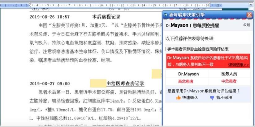 http://www.huimei.com/real/img/_@@_15919564342437132.jpg
