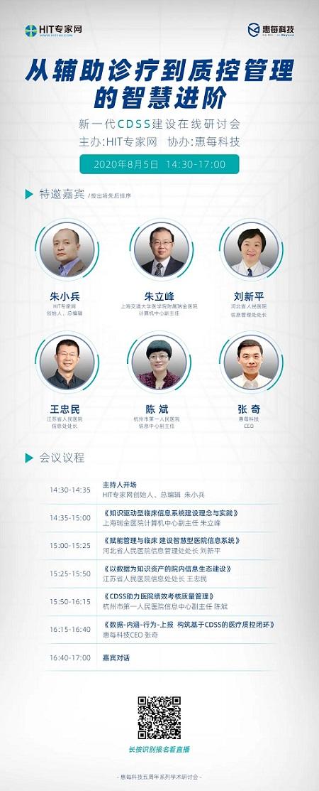 http://www.huimei.com/real/img/_@@_15960942265775750.jpg