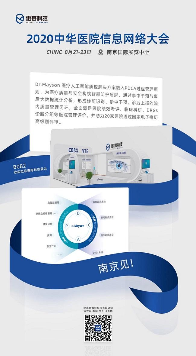 http://www.huimei.com/real/img/_@@_15976450636711258.jpg