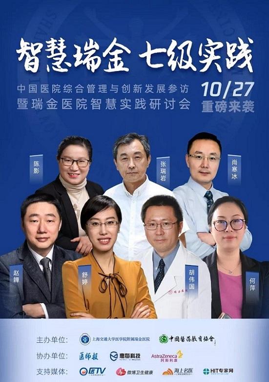 http://www.huimei.com/real/img/_@@_160369579673763.jpg
