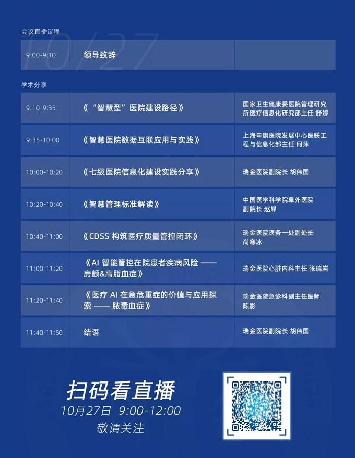http://www.huimei.com/real/img/_@@_16036960897298187.jpg