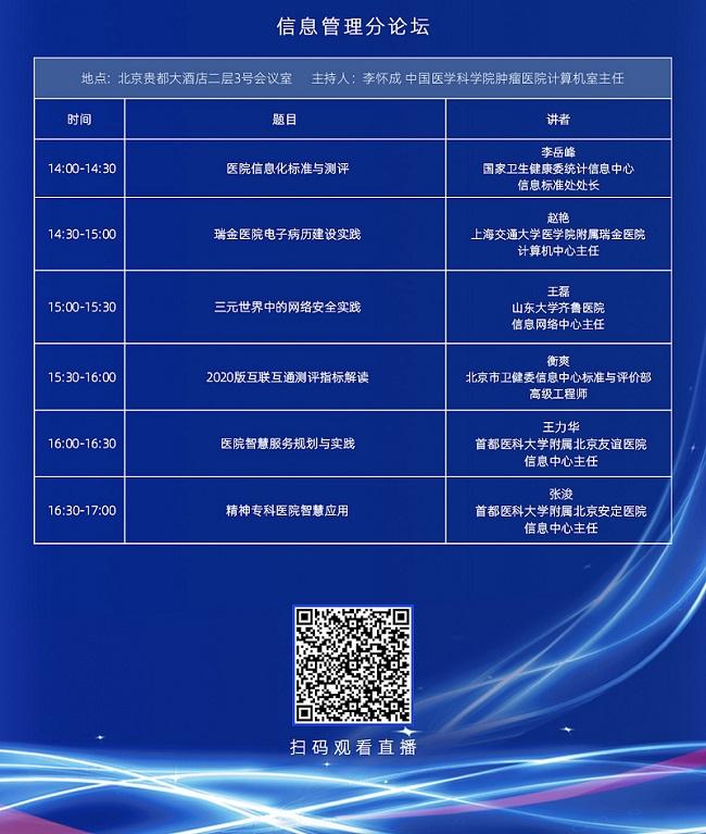 http://www.huimei.com/real/img/_@@_16057794957885728.jpg