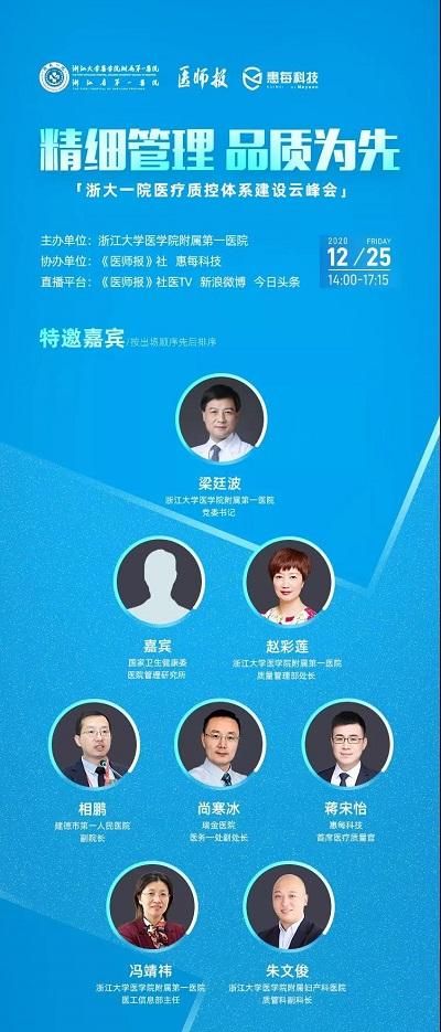 http://www.huimei.com/real/img/_@@_16086918357812238.jpg
