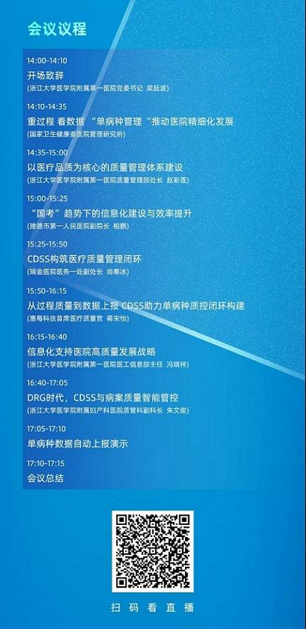 http://www.huimei.com/real/img/_@@_16086919114264195.jpg