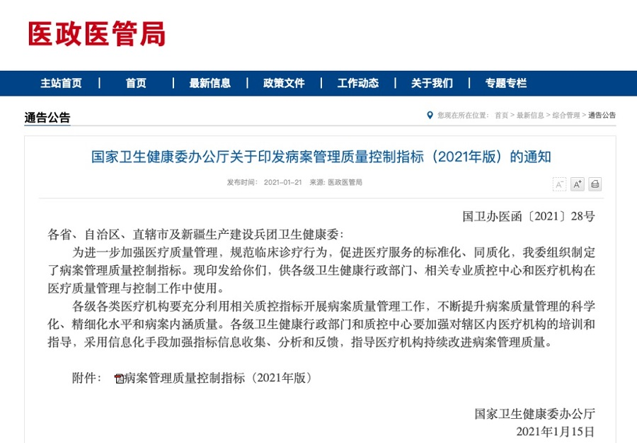 http://www.huimei.com/real/img/_@@_16112991643416712.jpg