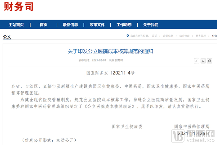 http://www.huimei.com/real/img/_@@_16125204438438399.png