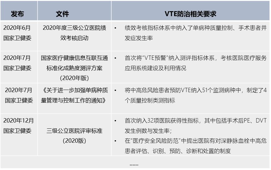 http://www.huimei.com/real/img/_@@_16127817113085468.png