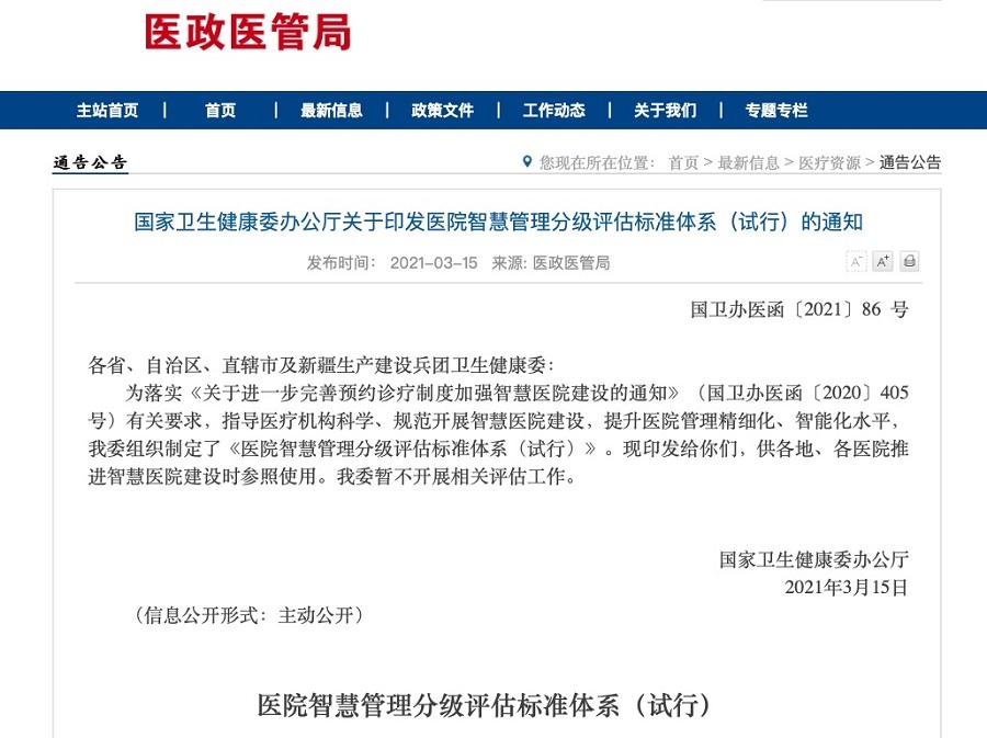 http://www.huimei.com/real/img/_@@_16159486808208209.jpg