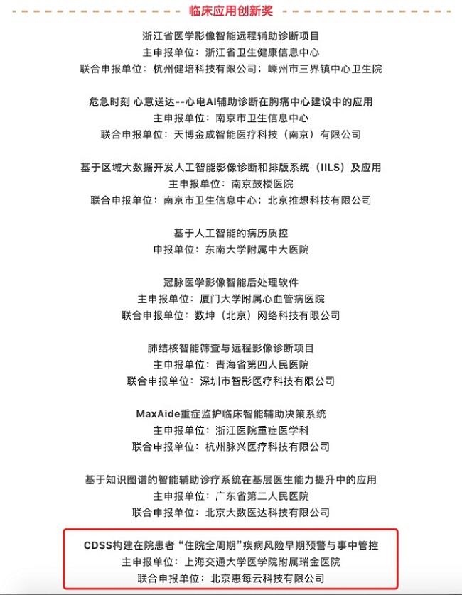 http://www.huimei.com/real/img/_@@_16173458110345540.jpg