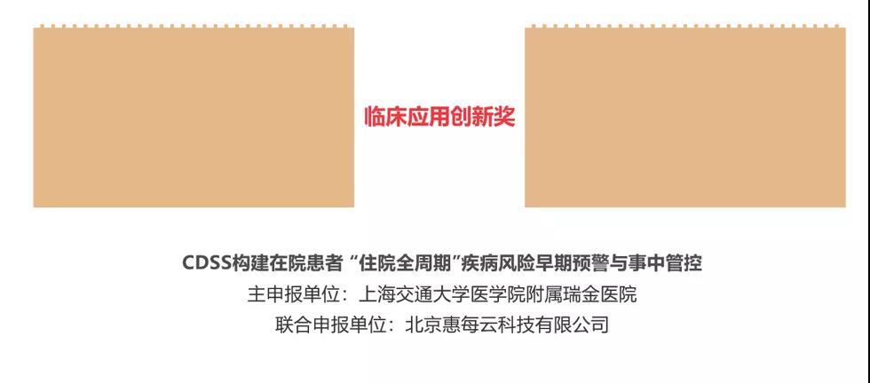 http://www.huimei.com/real/img/_@@_161856850689578.jpg