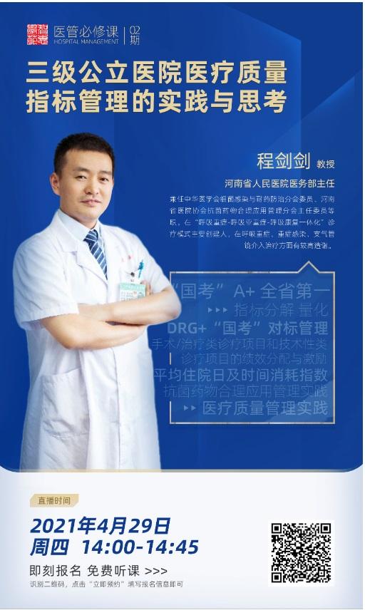http://www.huimei.com/real/img/_@@_16194905613388985.jpg