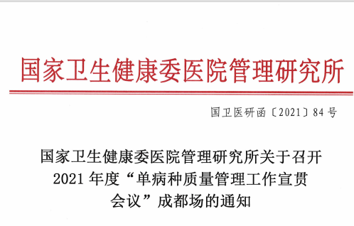 http://www.huimei.com/real/img/_@@_16227861979182453.png
