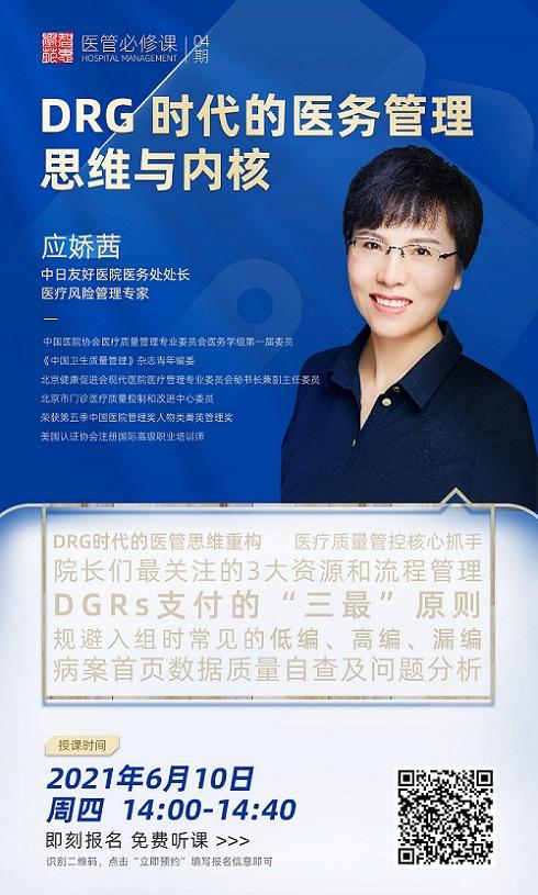 http://www.huimei.com/real/img/_@@_16231451027343328.jpg