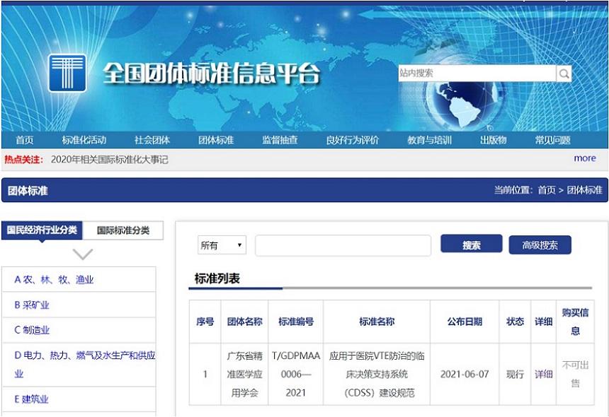 http://www.huimei.com/real/img/_@@_16245148494795913.jpg