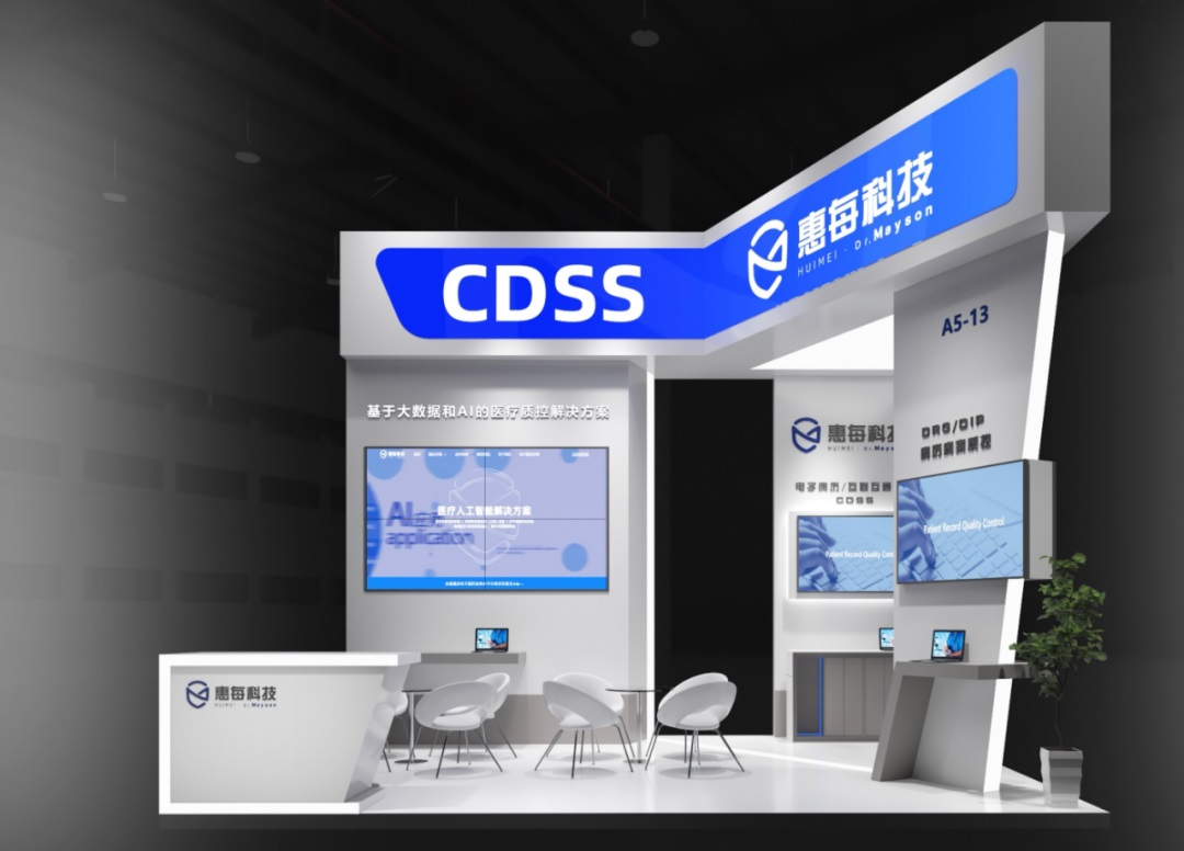 http://www.huimei.com/real/img/_@@_16255381334972893.jpg