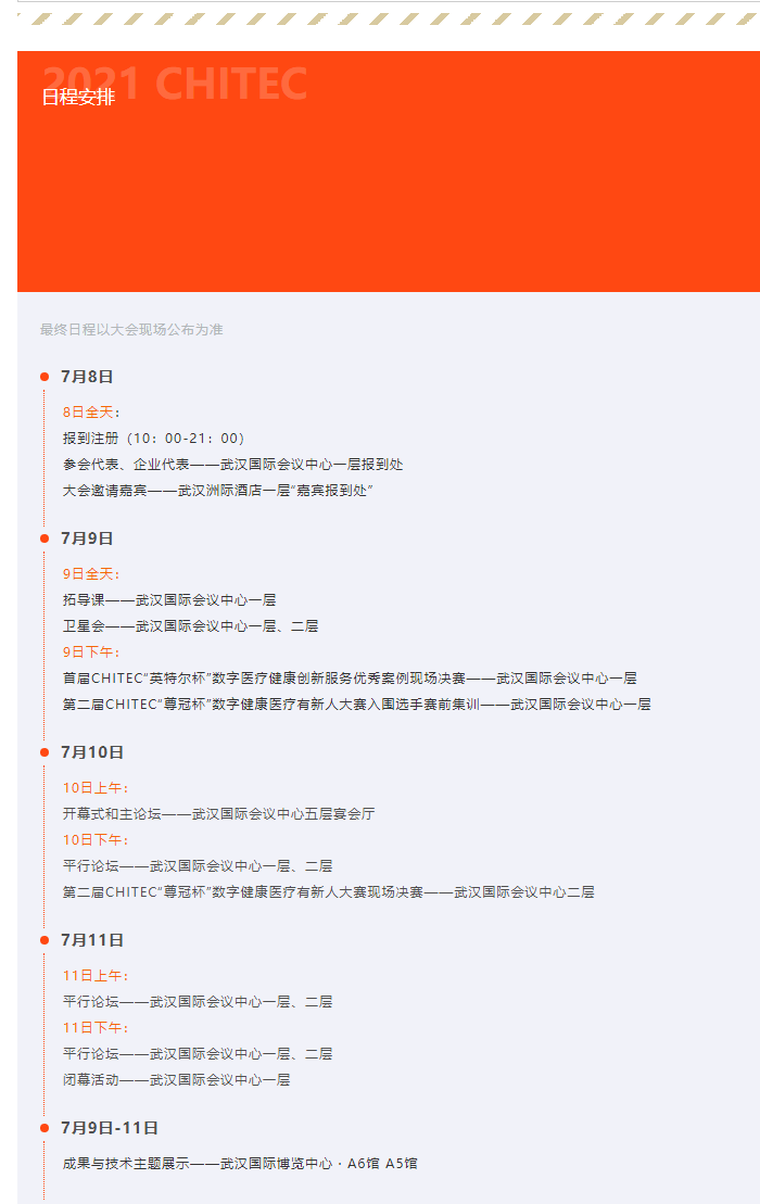 http://www.huimei.com/real/img/_@@_16255381473097928.png
