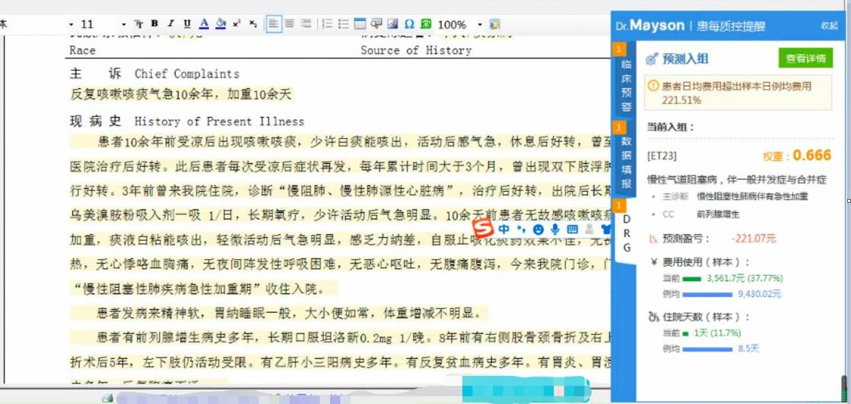http://www.huimei.com/real/img/_@@_1626430289307939.jpg
