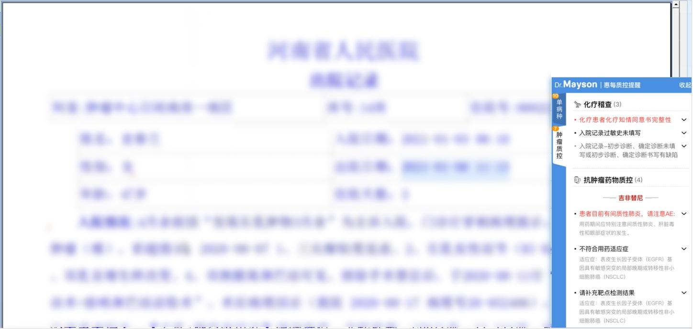 http://www.huimei.com/real/img/_@@_16282185894971729.jpg