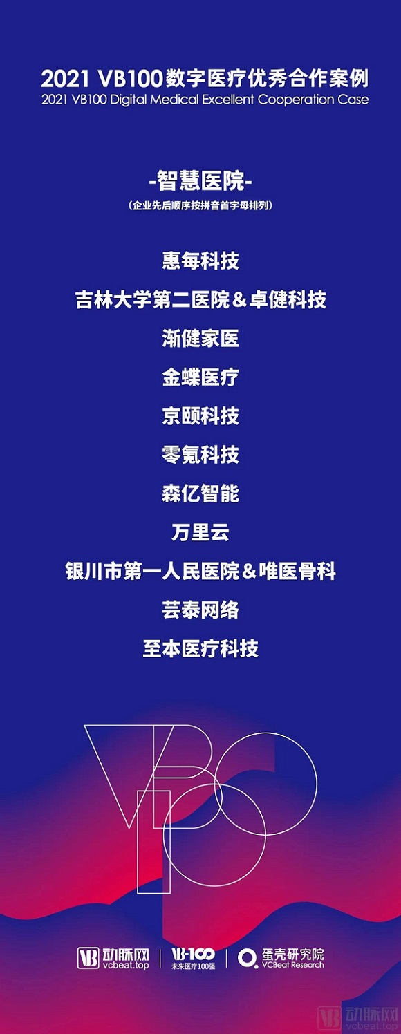http://www.huimei.com/real/img/_@@_16291957022113401.jpg