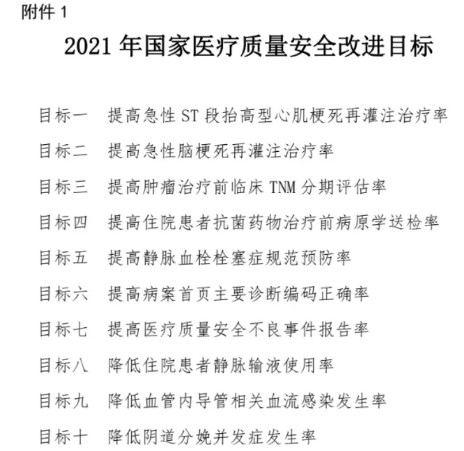 http://www.huimei.com/real/img/_@@_162943139387376.jpg