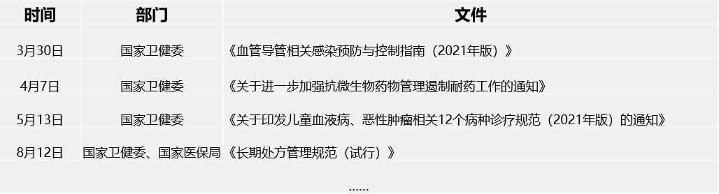 http://www.huimei.com/real/img/_@@_16294314417127349.jpg